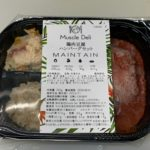 【マッスルデリの鶏肉豆腐ハンバーグセット】食べてみた感想とレビュー