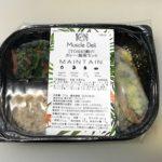 【マッスルデリの鮭のカレー風味セット】食べてみた感想とレビュー