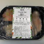 【マッスルデリの鶏肉の生姜焼きセット】食べてみた感想とレビュー